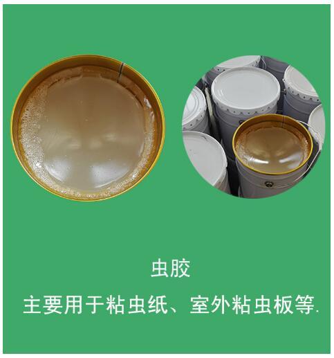 TS-6060粘虫胶