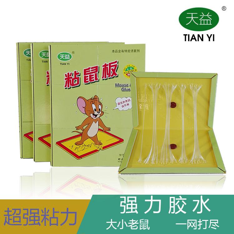 万博manbetx官网手机版登陆TS-821粘鼠